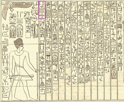 Engraving of an inscription showing King Tuthmosis III standing below two cartouches 