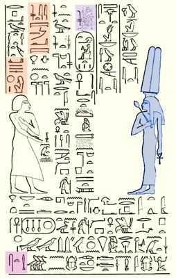 Graffito showing Senenmut facing Hatshepsut dressed as the God�s Wife 