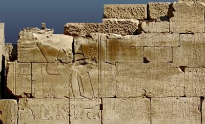 The Text of Youth of Tuthmosis III inscribed on the sanctuary wall in Karnak Temple